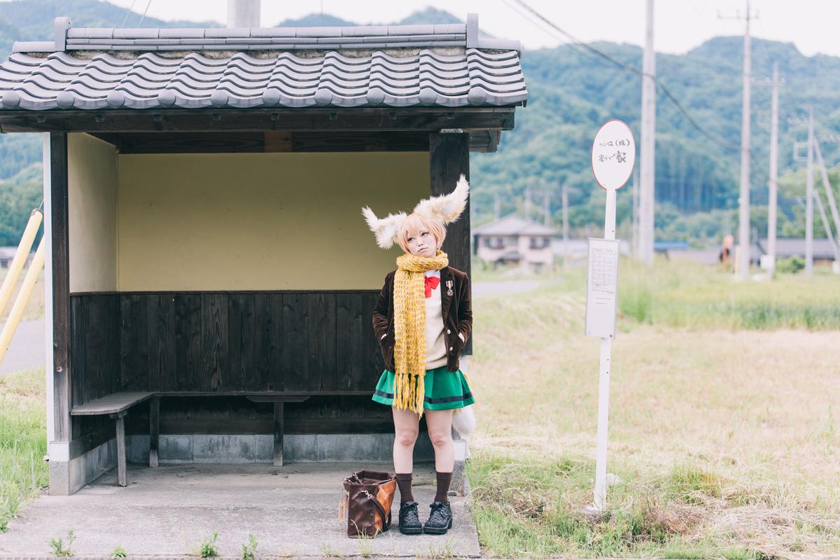 秋のバス停で待ち合わせ レイヤー:イロさん