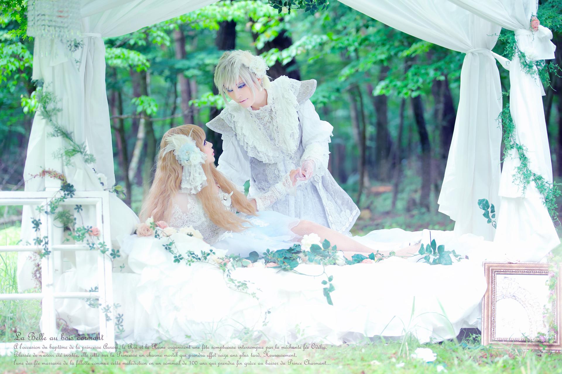 眠り姫 model:弥生さん、MOMOさん